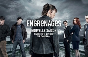Engrenages - composed by Stéphane Zidi, Arranged by Laurent Sauvagnac